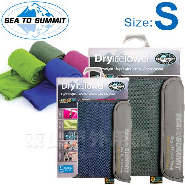 Sea to Summit ADRYA_S 抗菌快乾毛巾(多色) DryLite Towel旅行毛巾/吸水毛巾/附收納袋
