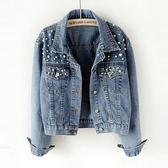 短版牛仔外套 提昇品味質感珍珠釦牛仔外套 艾爾莎 【TAE7912】