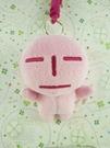 【震撼精品百貨】藍海寶寶~絨毛鎖圈-粉無表情