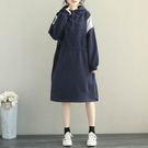 加絨衛衣裙 寬鬆 撞色 中長款 鬆緊腰 長袖洋裝/2色-夢想家-1207