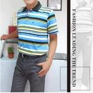 【大盤大】(P37131) 男 台灣製 夏 短袖POLO衫 口袋棉衫 條紋休閒衫 TOP1 首選【2XL號斷貨】