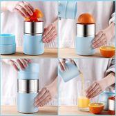 橙子汁榨汁機手動榨汁機迷你榨汁杯簡易榨汁機家用水果小型榨汁器   遇見生活