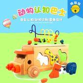 多功能動物巴士拖拉車 木質繞珠幾何拼板3合一兒童益智拖拉積木車