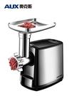 奧克斯電動絞肉機家用多功能全自動不銹鋼攪碎肉餡機灌腸小型商用YYJ 卡卡西
