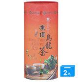 天仁台灣茗品凍頂烏龍茶450g*2【愛買】