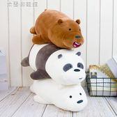 抱枕抱枕趴趴熊抱抱熊公仔玩偶熊毛絨玩具送女友毛毛熊可愛娃娃熊貓抱枕軟 米蘭潮鞋館