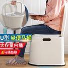 老人坐便椅加固防滑家用坐便器孕婦行動馬桶...