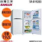【SANYO三洋】192L 風扇雙門冰箱 SR-B192B3