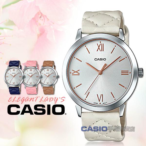 CASIO 卡西歐 手錶專賣店 LTP-E153L-7A 皮革錶帶 白色 生活防水 LTP-E153L 全新品 保固一年 開發票