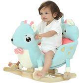 戀小豬兒童搖馬木馬嬰兒玩具寶寶搖椅實木搖搖車音樂兩用周歲禮物 【PINKQ】