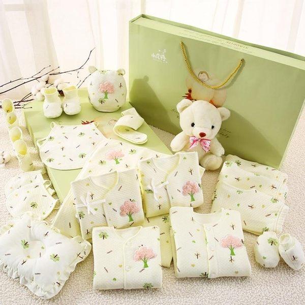 滿月禮盒 純棉嬰兒衣服新生兒禮盒套裝0-3個月6初生剛出生寶寶用品 魔法空間