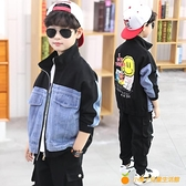 童裝男童牛仔夾克外套春裝2021新款兒童中大童帥洋氣上衣韓版潮衣【小橘子】