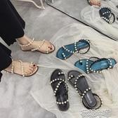 珍珠涼鞋女夏季新款學生平底套趾仙女風蛇形纏繞軟妹沙灘涼鞋 花樣年華 花樣年華