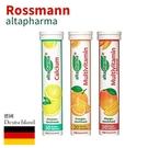 德國 Rossmann Altaphar...