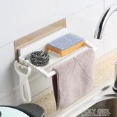 廚房水槽抹布瀝水架水龍頭置物架壁掛水槽百潔布收納架水池瀝水籃 ATF poly girl