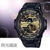G-SHOCK CASIO 卡西歐(GST-210B-1A9) 防水 運動 男錶
