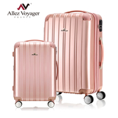 行李箱 旅行箱 登機箱 奧莉薇閣20+28吋可加大PC硬殼 國色天箱