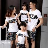 親子裝夏裝新款潮 全家裝一家三口裝套裝母子母女短袖T恤春裝 快速出貨