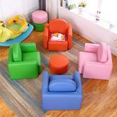 兒童沙發迷你沙發椅男孩女孩沙發座椅寶寶卡通小沙發皮藝單人凳子XW