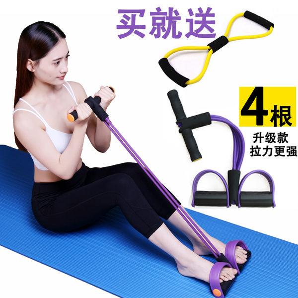 拉力繩健身男力量訓練女士多功能仰臥起坐家用減肚子腿器材【時尚家居館】