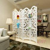 屏風簡約現代臥室屏風隔斷玄關時尚客廳雕花折疊置物架田園屏風梅花
