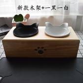 貓碗狗碗寵物碗食盆陶瓷雙碗出口陶瓷寵物食具貓碗貓狗食水糧碗【全館免運店鋪有優惠】