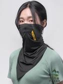 騎行面罩防曬冰絲魔術頭巾面巾圍脖套男女夏戶外騎行【步行者戶外生活館】