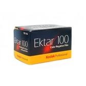 *兆華國際* Kodak 柯達 Ektar 100 彩色負片 135專用 底片 HOLGA LOMO 含稅價