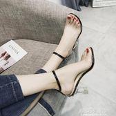涼鞋女夏季韓版透明帶高跟鞋一字扣帶中空顯瘦氣質羅馬鞋  解憂雜貨鋪