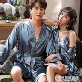春秋睡袍冰絲情侶浴袍絲綢睡衣女吊帶睡裙夏季男袍浴袍兩件套裝名購居家