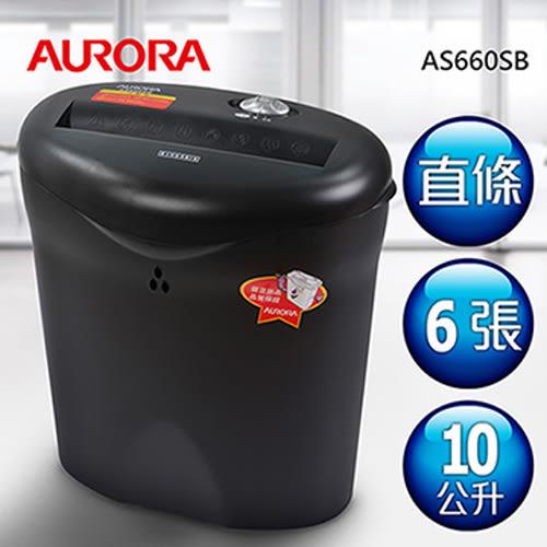 AURORA 震旦 AS660SB