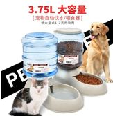 餵食器狗狗飲水器寵物飲水機貓咪喝水器掛式泰迪自動喂食器水碗水盆用品
