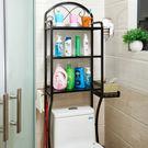 廁所衛生間置物架 浴室洗衣機洗手間馬桶架落地洗澡間衝涼房免打孔