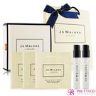 Jo Malone 針管香水香氛洗潤聖誕新年禮盒(針管X2+潔膚露X2+潤膚霜)-多款任選[附限量緞帶+提袋]