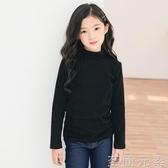 女童半高領打底衫寶寶秋冬款純色中領上衣中大童兒童純棉長袖T恤 至簡元素
