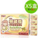 孕哺兒 卵磷脂多機能營養顆粒 4公克 x...