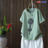 民族風上衣 復古盤扣 上衣 棉麻T恤 文藝 民族風 短袖上衣 中國風
