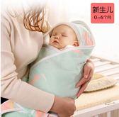 初生嬰兒抱被新生兒包被春秋薄款純棉紗布抱毯寶寶包巾春夏季裹布【全館八折免運快出】