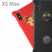 【索樂生活】iPhone XS Max 手機殼 泡泡保護套 (6.5吋)