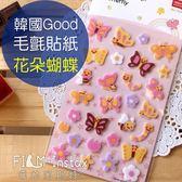【菲林因斯特】韓國 Good Lable 毛氈立體貼紙 花朵蝴蝶 / 裝飾 拍立得 底片 邊框