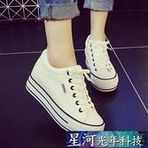 增高鞋 小白鞋春季女新款百搭學生休閒板鞋厚底帆布鞋子女 星河光年