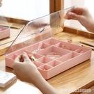 首飾盒 家用簡約飾品珠寶收納盒首飾盒耳環耳釘項鏈戒指多格整理盒儲物盒 星河光年