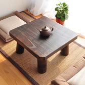 日式燒桐木小方桌簡約榻榻米飄窗桌子小茶幾矮桌子實木地桌