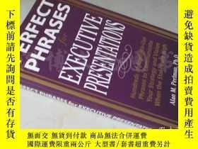 二手書博民逛書店Perfect罕見Phrases For Executive Presentation【32開 英文原版】Y1
