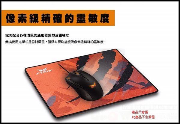[地瓜球@] ASUS 華碩 梟鷹 Strix Glide 電競 滑鼠墊 (競速版/精準版)