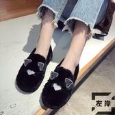 豆豆鞋女加絨百搭冬季棉鞋秋冬外穿毛毛鞋【左岸男裝】