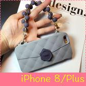 【萌萌噠】iPhone 8 / 8 Plus   歐美創意奢華 可麗花手提包保護殼 全包防摔矽膠軟殼 手機殼 手機套
