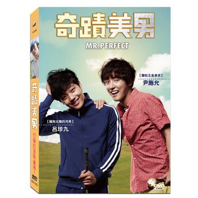 奇蹟美男DVD 尹施允/呂珍九