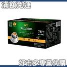 【免運費】【好市多專業代購】UCC 職人精選濾掛式咖啡 7公克 X 72入X2入組