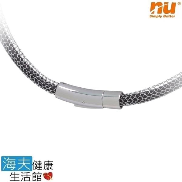 【恩悠x海夫】NU 鈦鍺能量精品 愛琴海項圈-6a 頸圈項鍊(黑鋼47cm)
